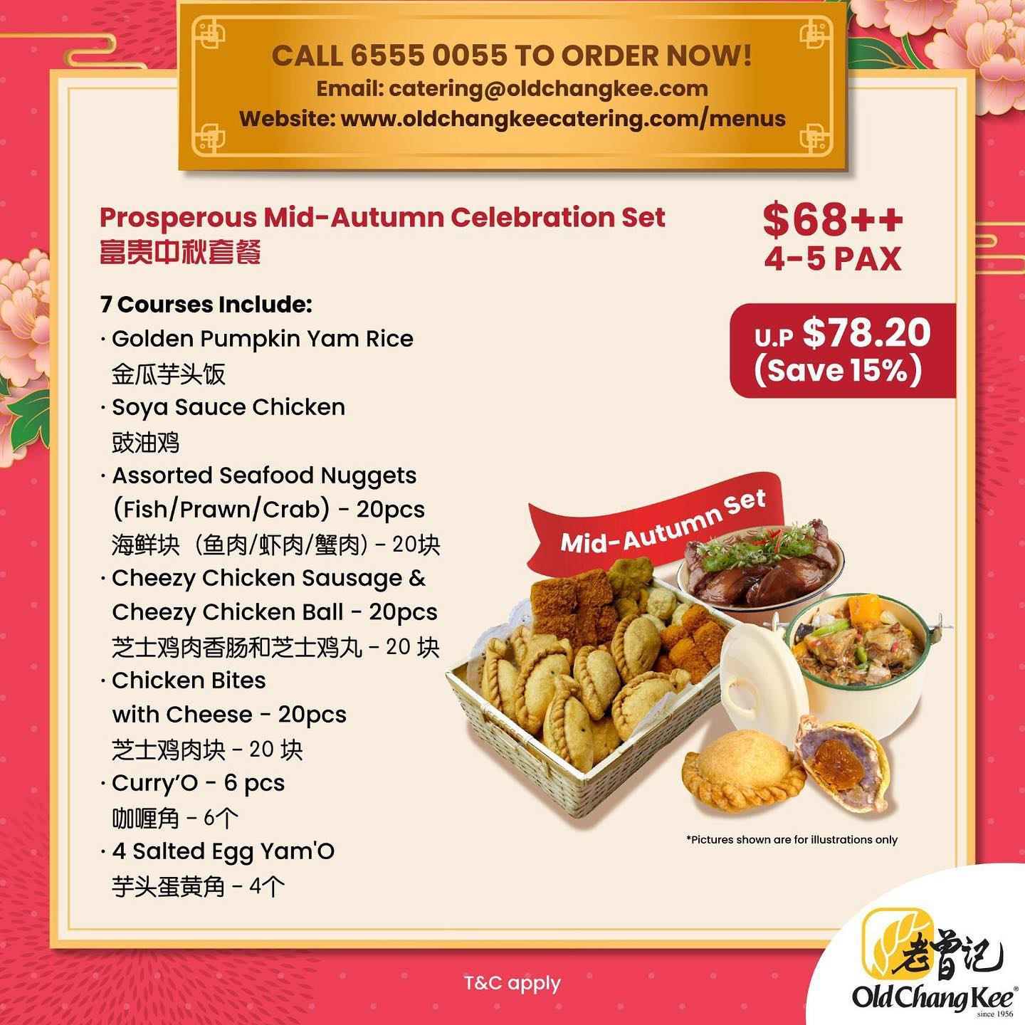Mid- Autumn Celebration Set -2