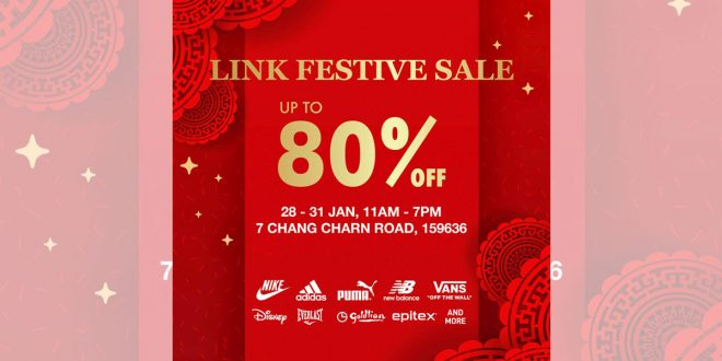 LINK Warehouse Sale up to 80% Off